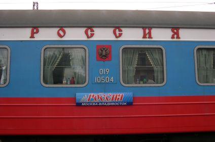Au rythme du Transsibérien de Moscou au lac Baïkal